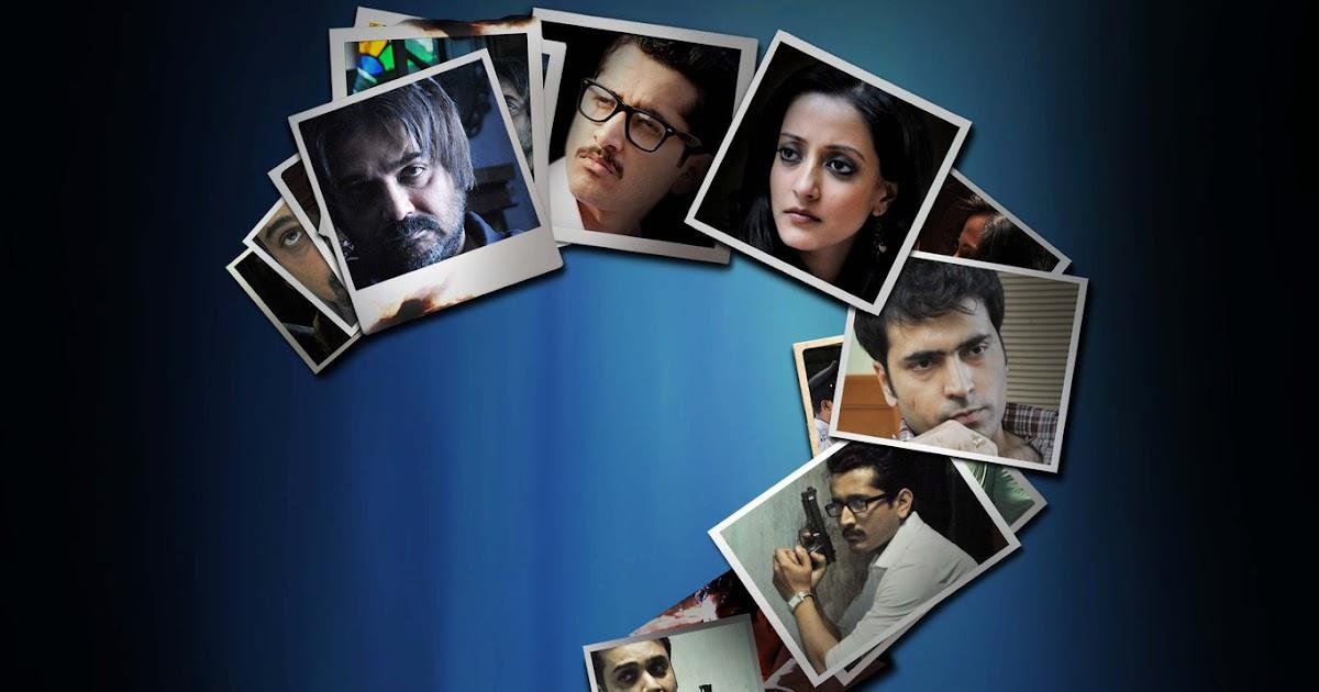 Image Result For Bengali Movie List