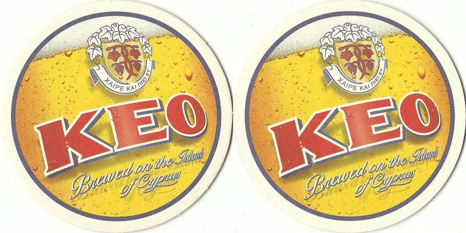 The Beer Collector Keo