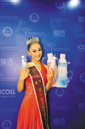 Miss International China 2011 - Baixue Yuting