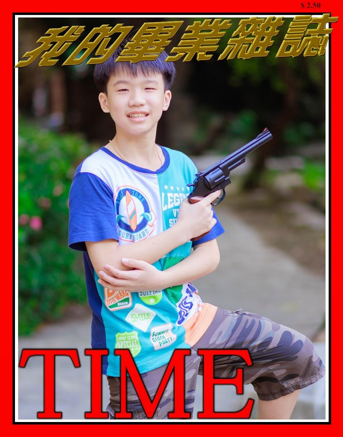 畢業雜誌6514 - Magazine cover