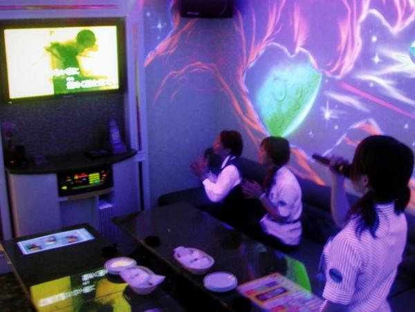 Sala De Estar Karaoke ~ Publicado por sara rodriguez en 2309 No hay comentarios