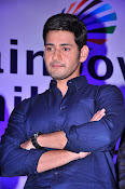 Mahesh Babu at Rainbow hospitals event-thumbnail-15