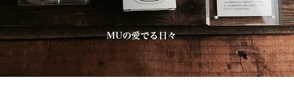 MU blog