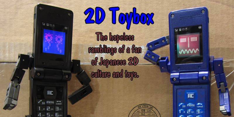 2DToybox