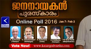 Online Poll 07/01/2016