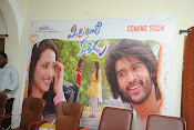 Mirchilanti Kurradu Trailer launch-thumbnail-1