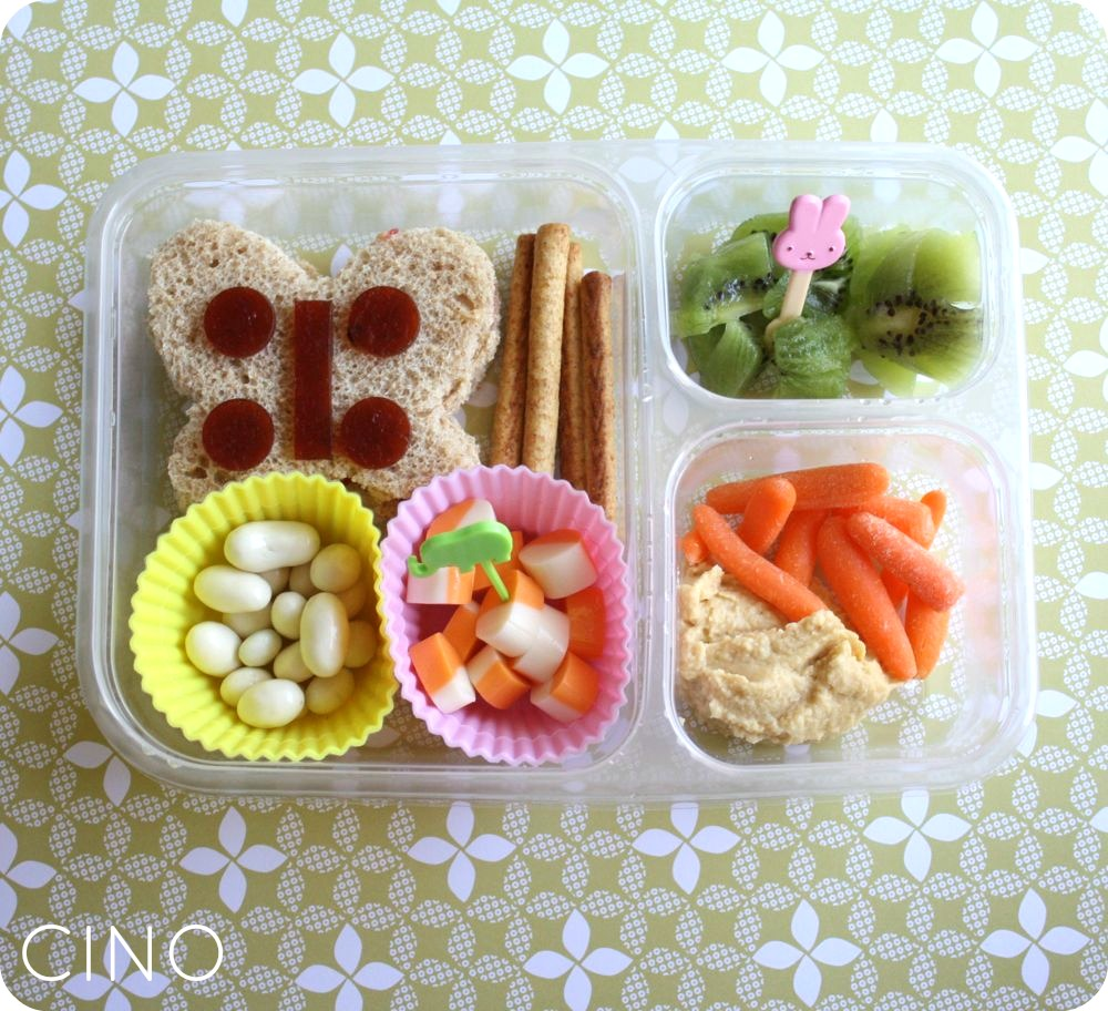 bento lunches round 1. Black Bedroom Furniture Sets. Home Design Ideas