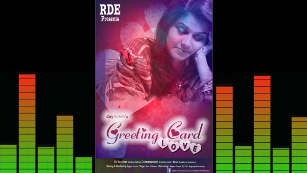Greeting Card Love short film poster