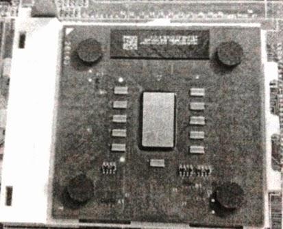 CPU pada Socket ZIF