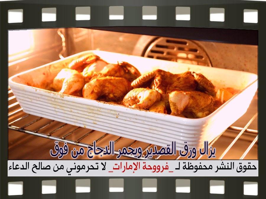 http://4.bp.blogspot.com/-WWrc38ifU9o/VNNTsOjCb1I/AAAAAAAAG7I/cFDgfkl0lCo/s1600/9.jpg
