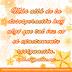 Imágenes con Frases Desconsuelo para Facebook