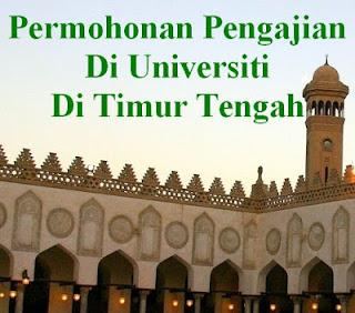 Permohonan Pengajian Di Universiti Di Timur Tengah