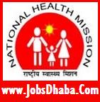 National Health Mission, Chandigarh, NHM Recruitment, Sarkari Naukri