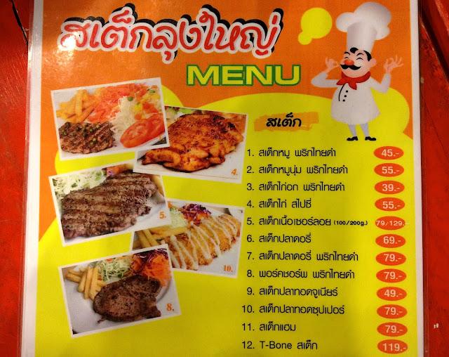 Cheap restaurant in Bangkok