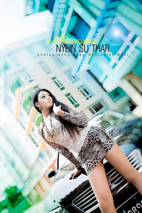 Myanmar Model Girls - Nyein Su Thar - The Girl with sexy short pant jeans