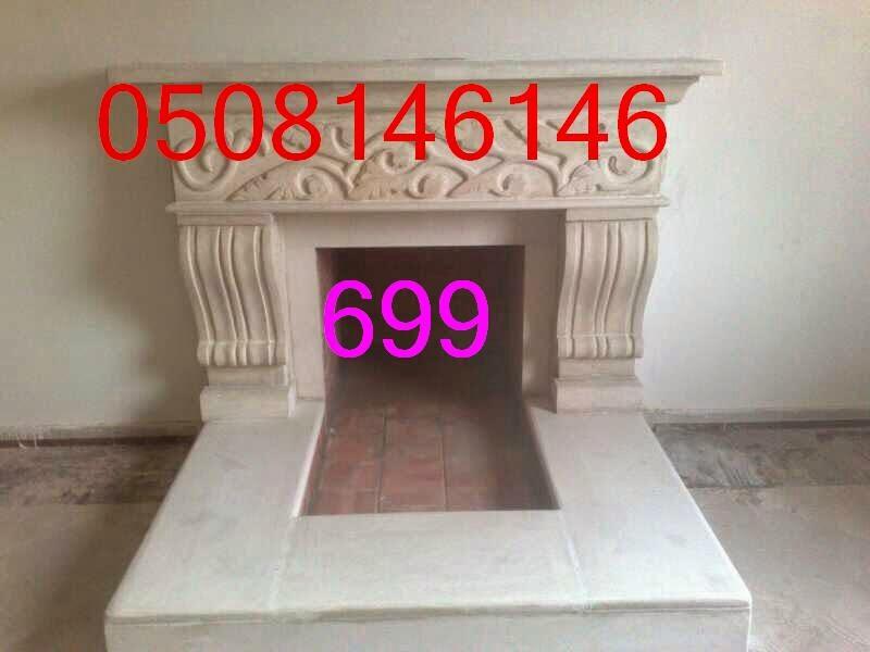 ديكورات مشبات 699.JPG