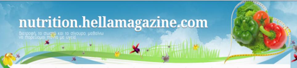 nutrition.hellamagazine.com