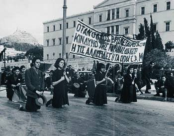 ΔΕΚΕΜΒΡΗΣ '44