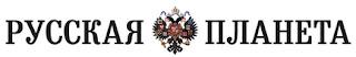 http://rusplt.ru/world/lovkost-ruk-i-sploshnoe-moshenstvo-18698.html