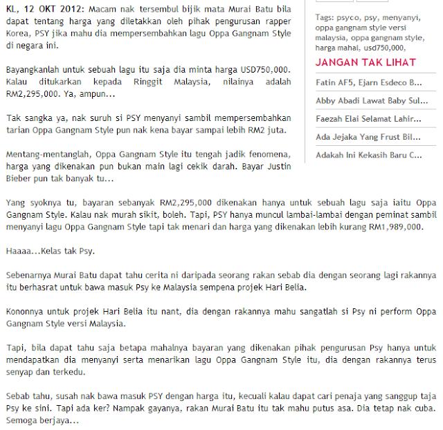 PSY Oppa Gangnam Style  Kenakan Bayaran USD750 000