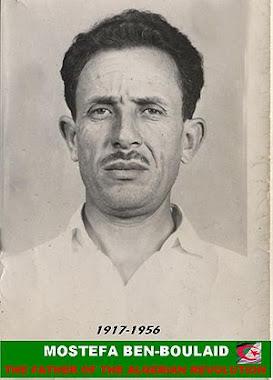 الشهيد البطل مصطفى بن بلعيد
