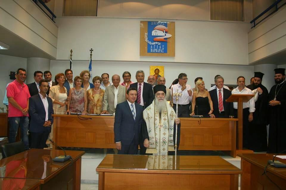 Ορκομωσία του Δημάρχου Αγίας Βαρβάρας και του νέου Δημοτικού Συμβουλίου.
