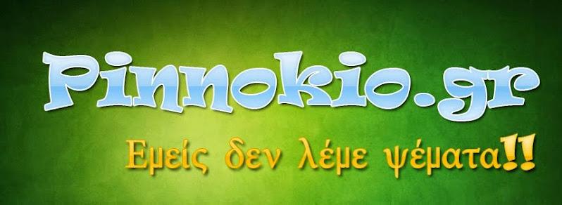 pinnokio.gr