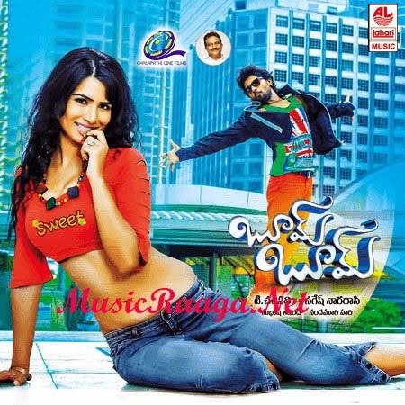 Bhoom Bhoom Telugu Mp3 Songs Download