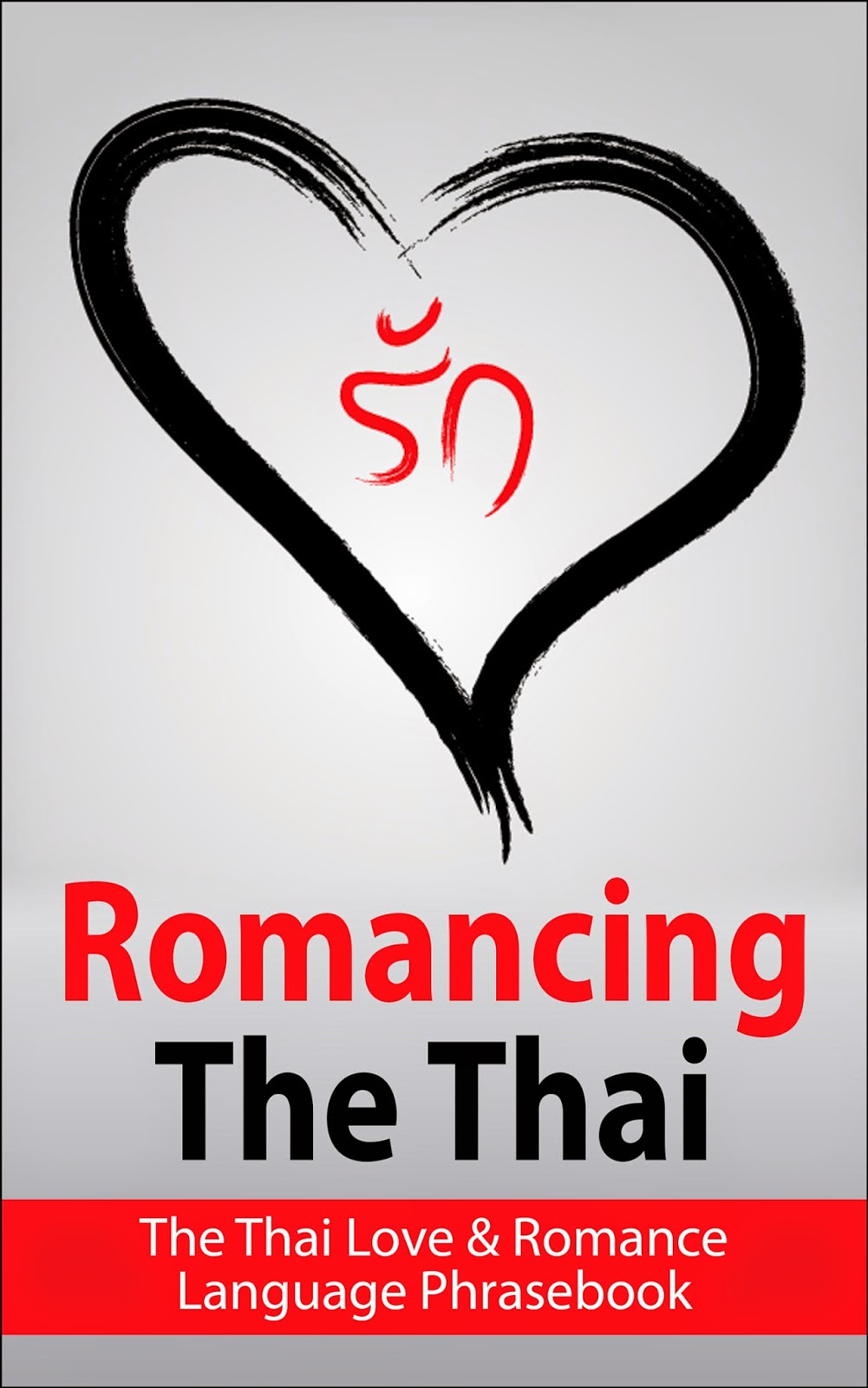 Thai love sex & romance ebook phrasebook