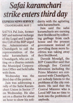 Satya Pal Jain, former MP and national incharge of the Legal and legislative Cell of the BJP urged the Administrator of Chandigarh to call the representatives of the Safai Karamcharis of Chandigarh