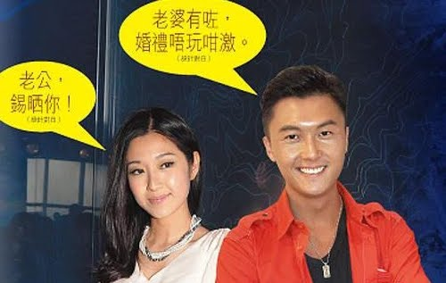 Yoyo Chen 2-Months Pregnant with Vincent Wong's Baby, Sparking ...