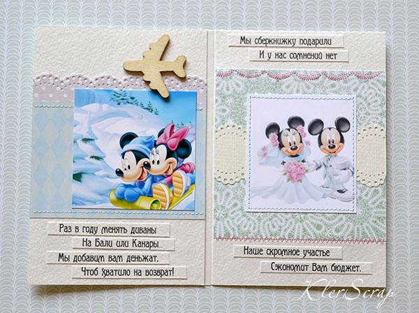 Книжка открытка для свадьбы своими руками 594