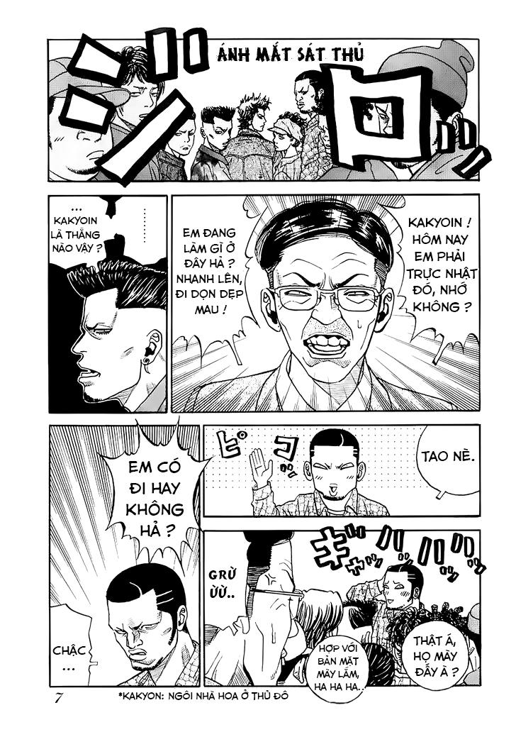 Gang King-Băng Đảng Học Đường