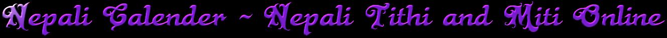 Nepali Calendar 2070 BS | Nepali Patro Online - Get Miti and Tithi Online