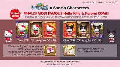 Trik cara mendapatkan kartu Hello Kitty dan Kuromi Get Rich gratis S
