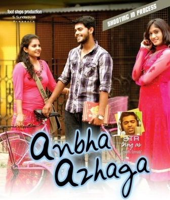 Anbha Azhaga (2013) Mp3 320kbps Full Songs Download & Lyrics