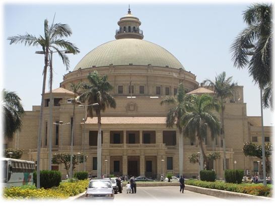 """المجلس الاعلى للجامعات - يقرر تاجيل الدراسة بعد """" عيد الاضحى """" على ان تبدأ 28 / 9 / 2015"""