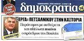 Χαμός με την πισίνα του Πετσάλνικου!!!