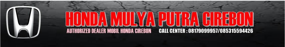 ALAMAT DEALER MOBIL HONDA CIREBON, INDRAMAYU, MAJALENGKA, KUNINGAN, HARGA HONDA MOBILIO HRV CIREBON