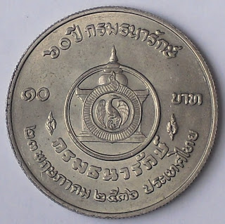 thailand 10baht 60 anniversary treasury department may23