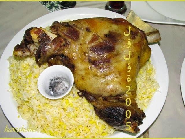 دانلود عکس تزئين تنگ ماهي هفت سين همراه با توضيحات طريقة المندي لحم بالبيت