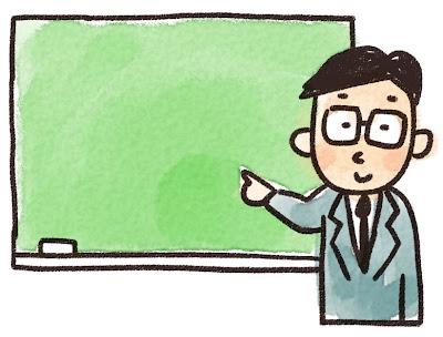黒板と先生のイラスト