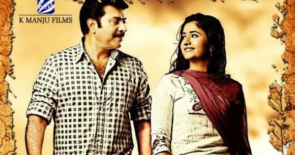 Shikari+2012+Watch+Malayalam+Movie+Onlin