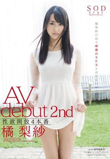 Risa Tachibana AV Debut - Risa Tachibana
