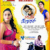 Namaste Madam Kannada Movie Wallpapers