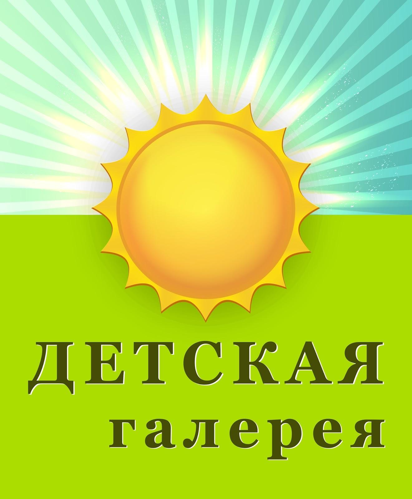 Участвуем в проекте
