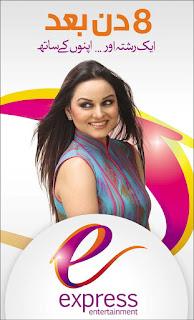 Express Entertainment Drama News Pakistan Coming Soon