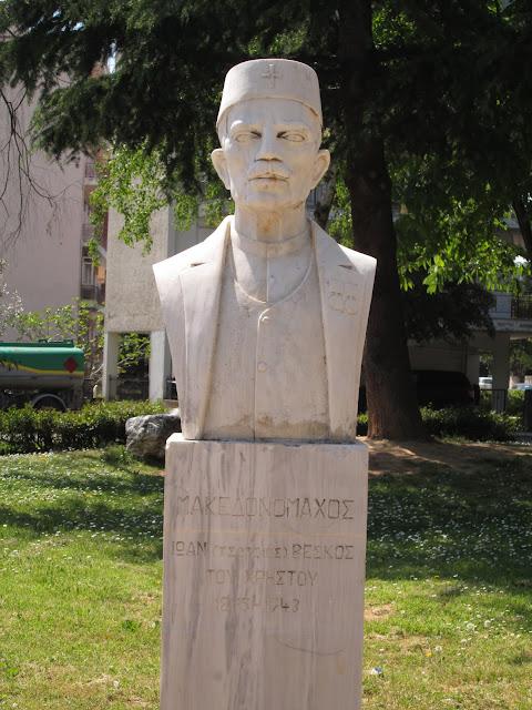 Η προτομή του μακεδονομάχου Ιωάννη Βέσκου