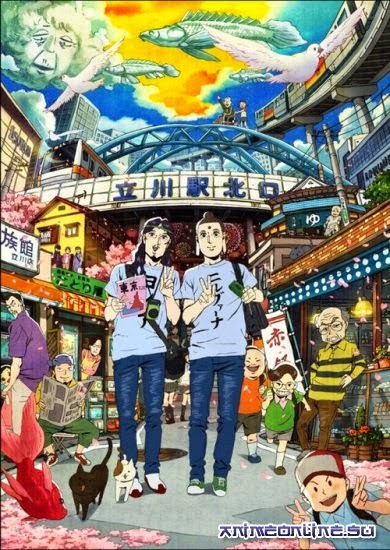 Saint Young Men  - {film.NAME_REAL}