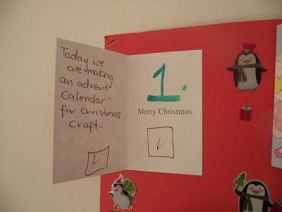 homeschool advent calendar